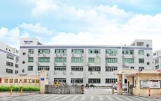 拓普联科大楼
